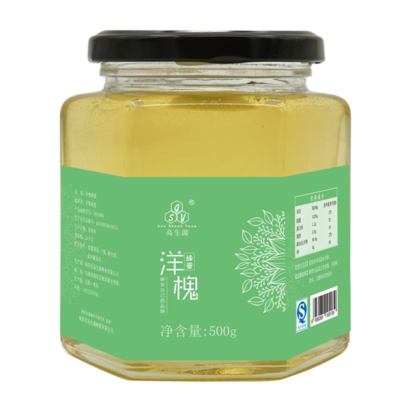 高生源天然醇正洋槐蜂蜜500g农家自产液体自然生长槐花原蜜