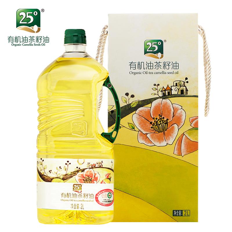 【送50ml两瓶】25°有机山茶油茶籽油2L(四国有机认证)