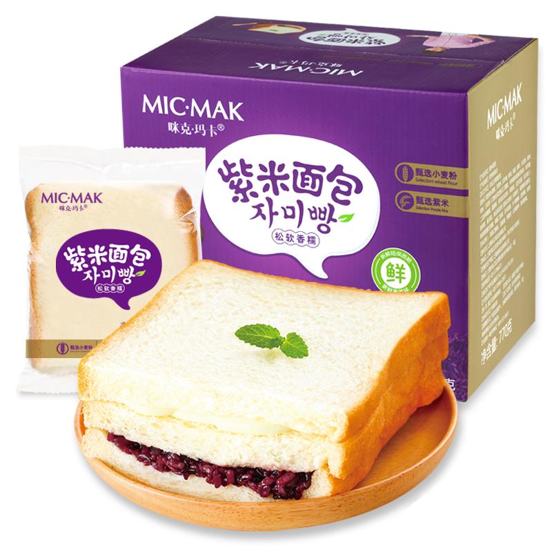 咪克玛卡零食紫米面包奶酪吐司面包770g箱装(约7包)