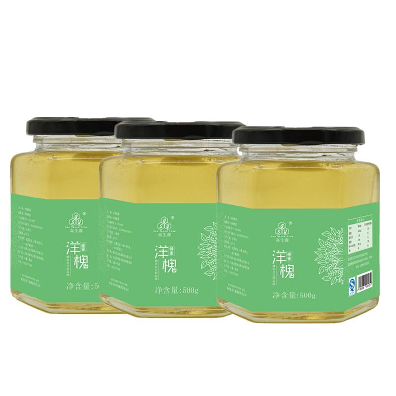 高生源天然醇正洋槐蜂蜜500g*3瓶实惠装农家自产液体自然生长槐花原蜜