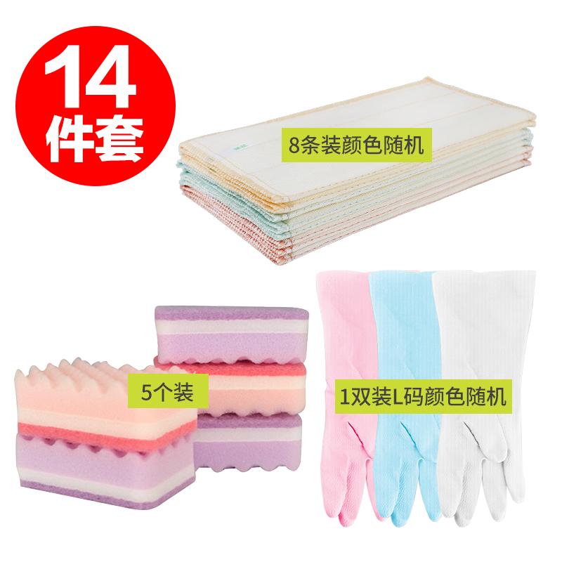 茶花(CHAHUA) 茶花棉柔抹布PVC手套波纹海百洁布 厨房清洁三件套