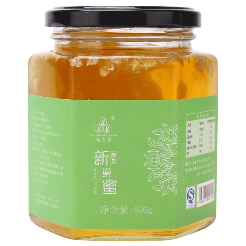 高生源新蜂巢蜜嚼着吃盒装纯正天然自然生长自产500g瓶装一斤蜂槽蜜
