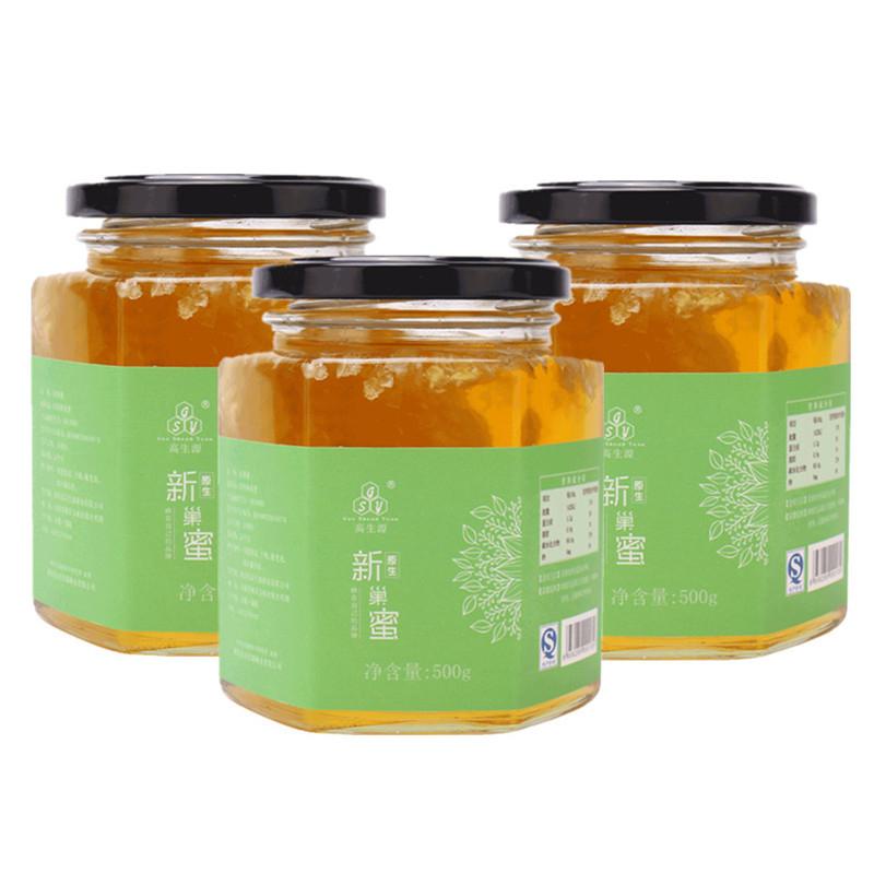 高生源 500g瓶装*3瓶新蜂巢蜜嚼着吃盒装纯正天然自然生长自产