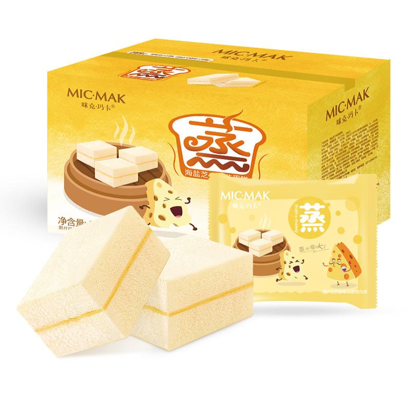 咪克玛卡海盐芝士零食蒸三明治1000g/箱