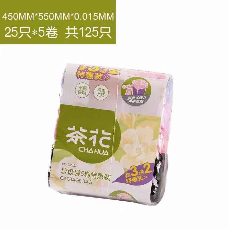 茶花(CHAHUA) 茶花垃圾袋一次性点断式加厚垃圾袋家用厨房清洁袋 两袋10卷250只装 3215P*2