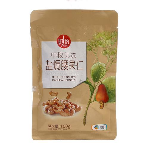 时怡 中粮优选盐焗腰果仁(袋装100g)