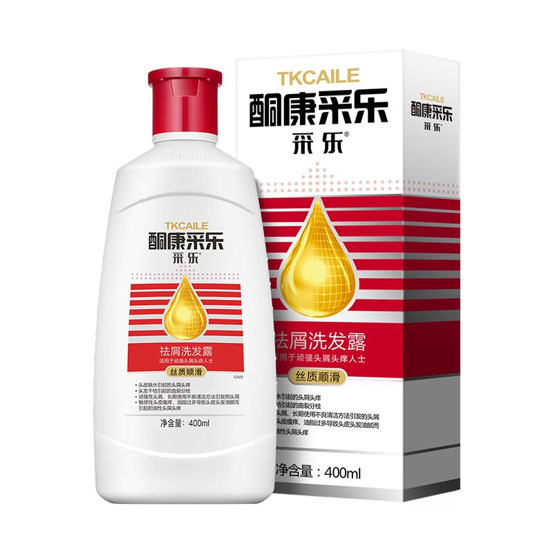 采乐红瓶酮康丝质顺滑洗发水400ml
