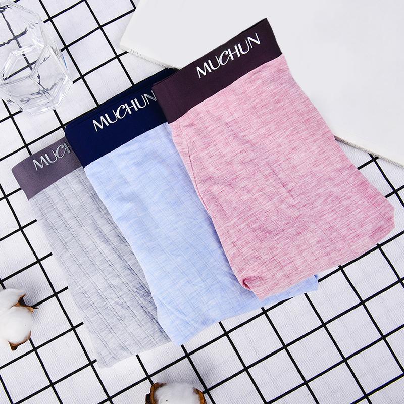 沐纯莫代尔冰感男士平角内裤(两条装)颜色随机