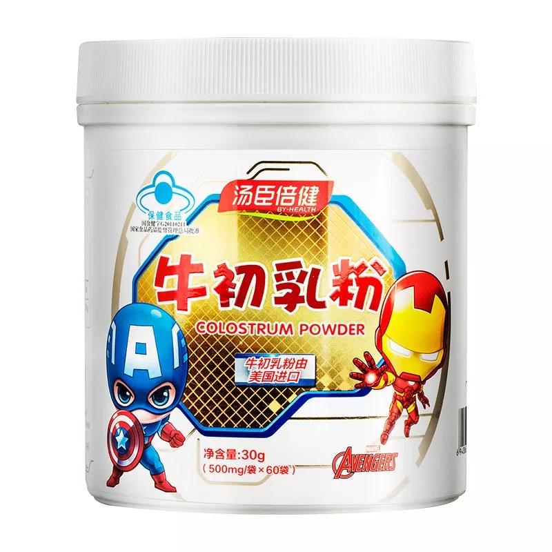 汤臣倍健牛初乳粉60袋婴幼儿童增强免疫力美国进口原料(60袋/桶)