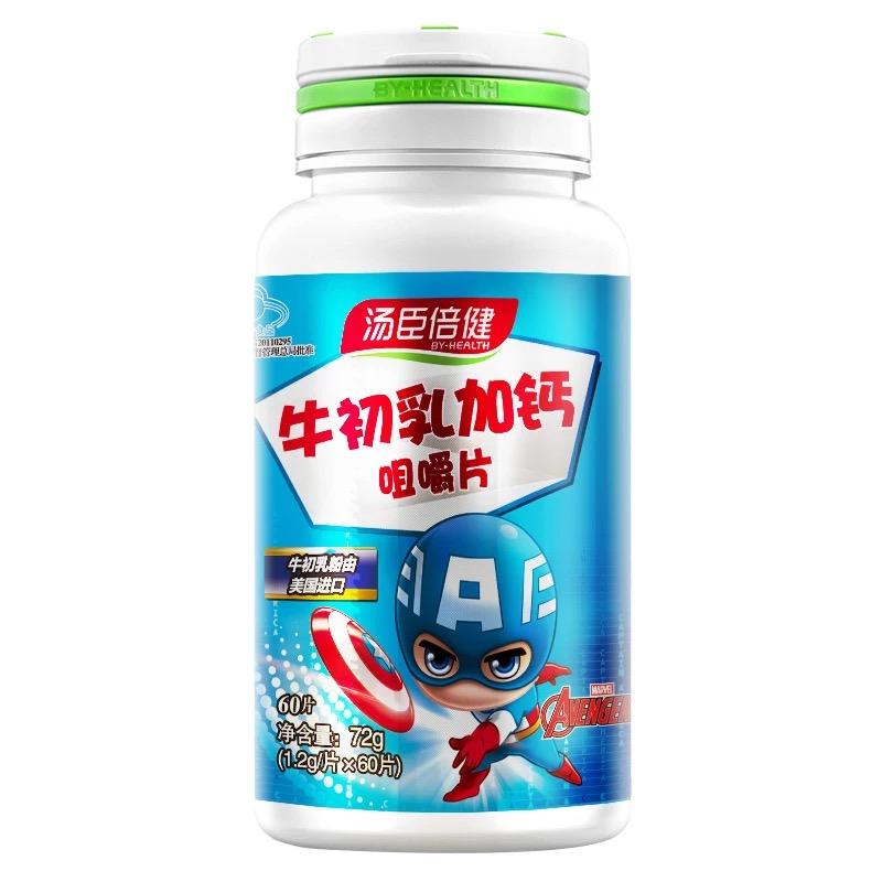 汤臣倍健儿童钙片牛初乳钙青少年补钙增强免疫 牛奶钙(60片)