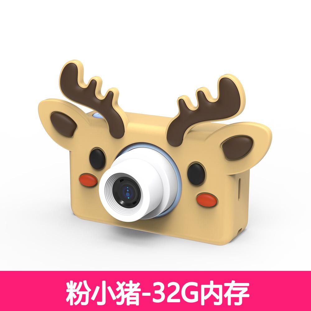 萌卡丘儿童数码照相机玩具可拍照宝宝mini拍立得迷你小单反男女孩 萌小鹿保护套【1】