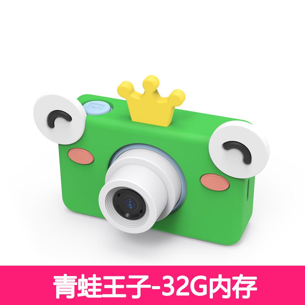 萌卡丘儿童数码照相机玩具可拍照宝宝mini拍立得迷你小单反男女孩 青蛙王子保护套【1】