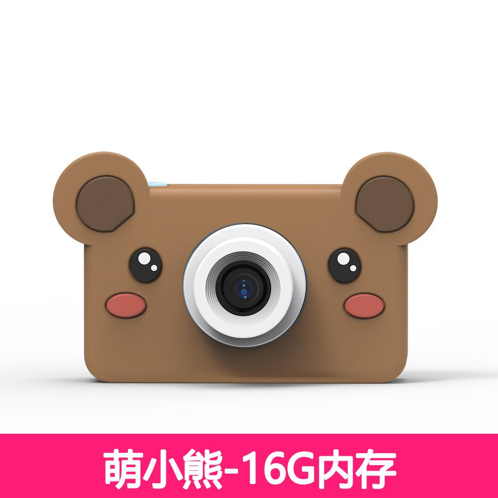 萌卡丘儿童数码照相机玩具可拍照宝宝mini拍立得迷你小单反男女孩 萌小熊保护套【1】