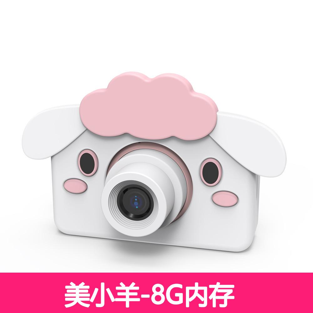 萌卡丘儿童数码照相机玩具可拍照宝宝mini拍立得迷你小单反男女孩 美小羊保护套【1】