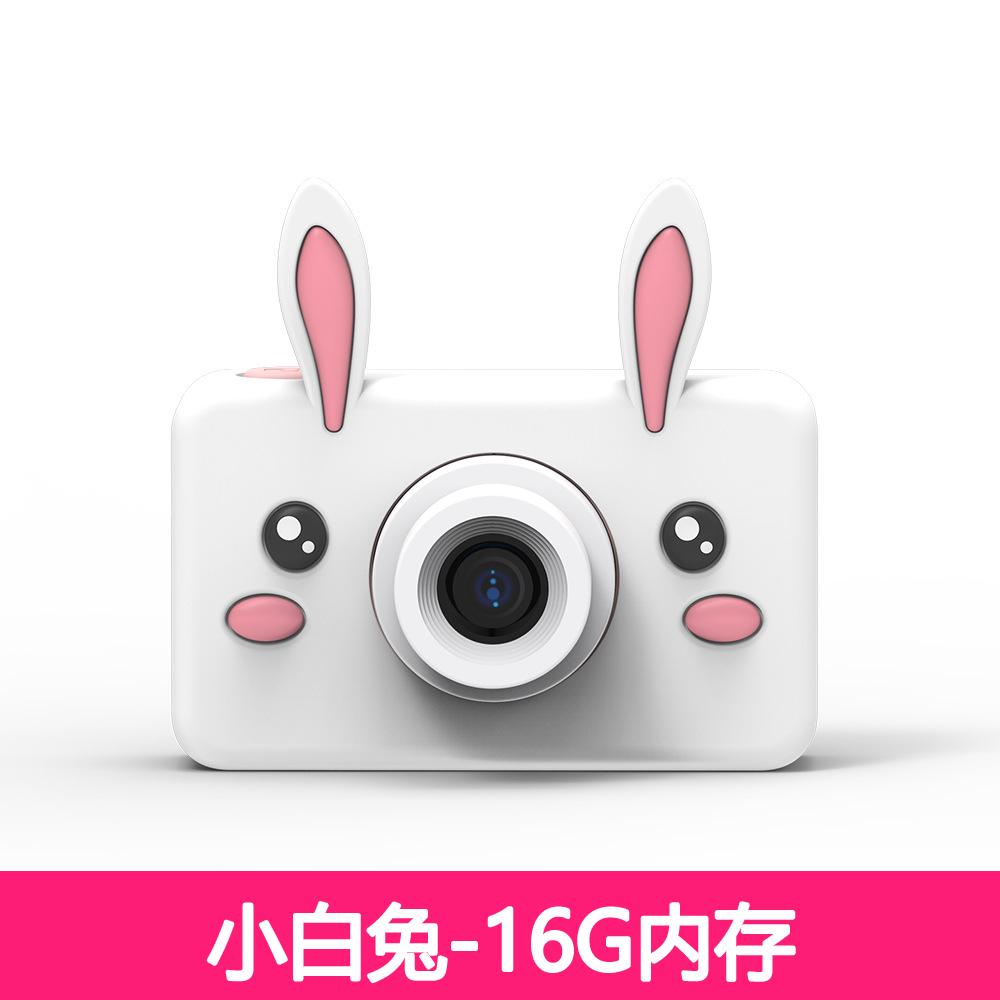萌卡丘儿童数码照相机玩具可拍照宝宝mini拍立得迷你小单反男女孩 小白兔保护套【1】