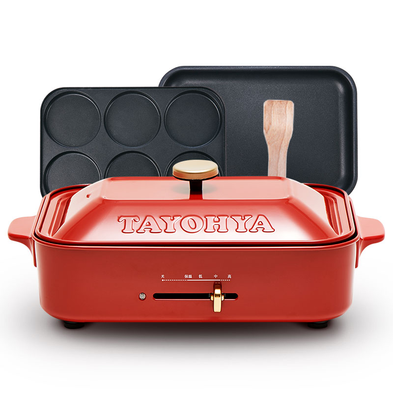 多样屋妙厨铁板烧多功能料理锅家用火锅电烤炉烧烤盘网红分体烤肉铁板烧