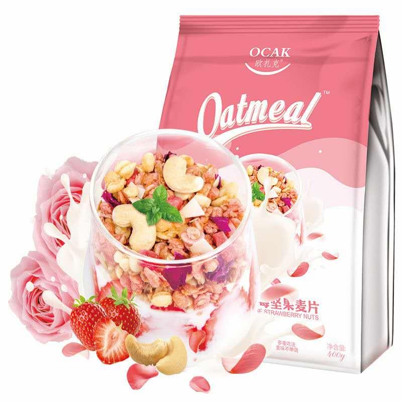 新品—玫瑰草莓坚果麦片欧扎克水果坚果燕麦即食冲饮早餐速食食品