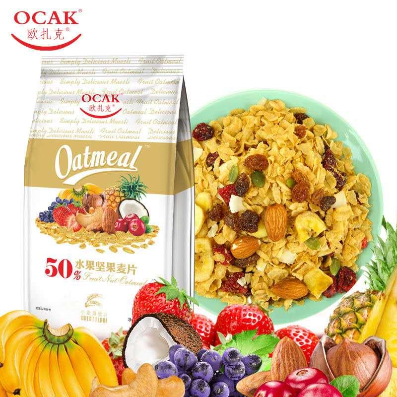 欧扎克五谷小麦香薄脆片含50%水果坚果冲饮即食早餐营养麦片618g 超薄麦片 坚果果干≥50% 可干吃或酸奶冲泡