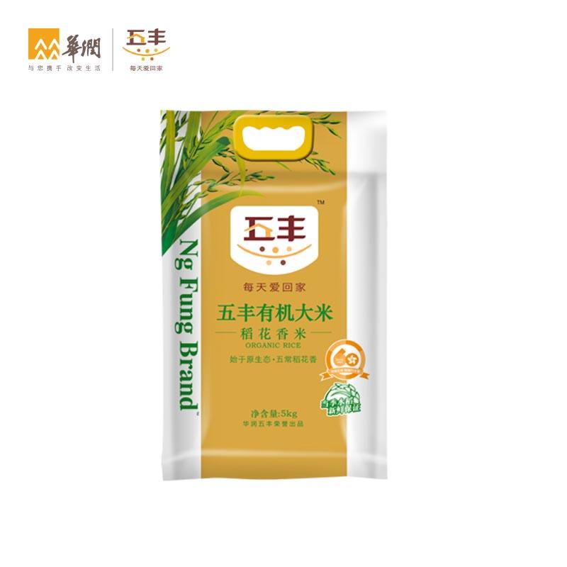 五丰有机大米(稻花香米) 有机认证、五常核心产区、原生态种植 5KG