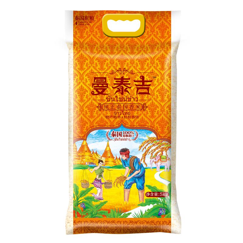 曼泰吉 纯正泰国香米 原产泰国苏吝府 5KG