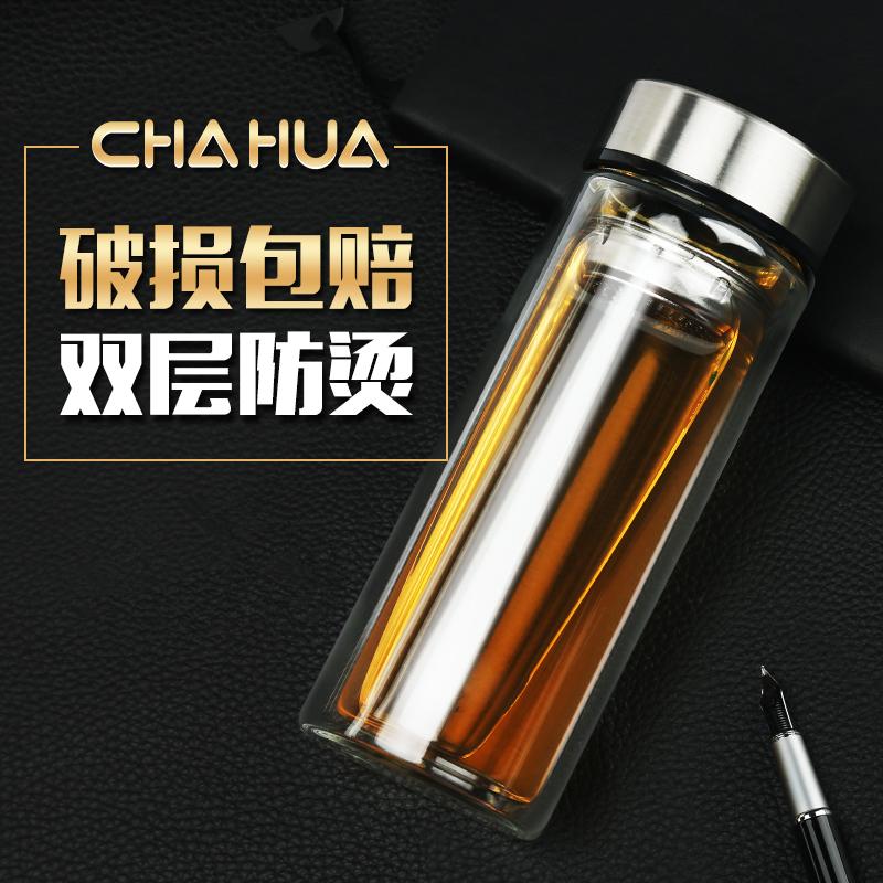 茶花(CHAHUA)茶花双层玻璃杯280ml加厚耐热玻璃过滤茶杯休闲办公室透明喝水杯