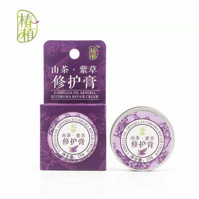 椿植山茶紫草修护膏铁盒装15g