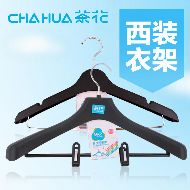 茶花(CHAHUA)茶花多功能加厚宽肩晾衣架子晒衣架裤架裙夹子西装架西服架 五只装