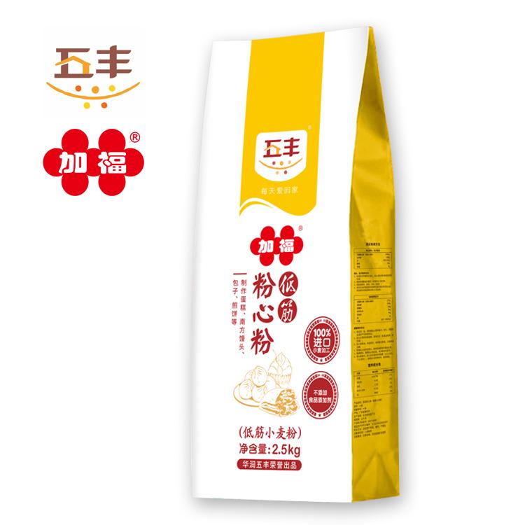 五丰 加福低筋粉心粉 面粉 2.5kg