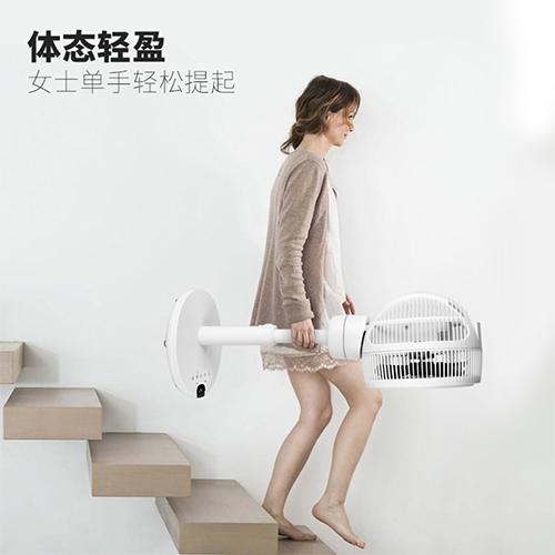 家奈/GENE by HIROSE空气循环扇 CFS-17CW(AC款)