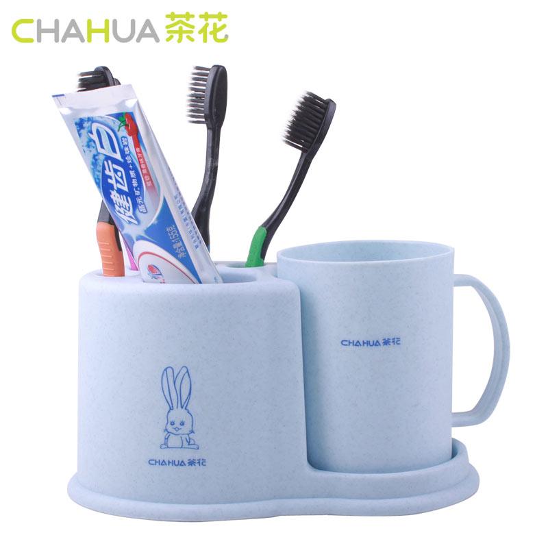 茶花(CHAHUA)茶花牙刷架洗漱杯牙刷盒子刷牙杯漱口杯套装懒人牙刷盒浴室卫生间置物架