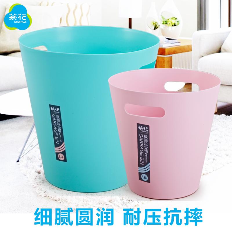 茶花(CHAHUA)茶花时尚软体垃圾桶家用欧式厨房无盖客厅卧室纸篓简约收纳桶大号小号两个装