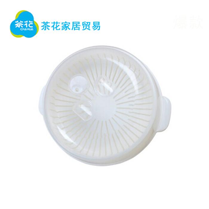 茶花(CHAHUA)茶花微波炉专用蒸锅大号1L带盖双层蒸笼锅圆形塑料加热器皿笼屉蒸器