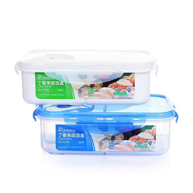茶花(CHAHUA)茶花塑料饭盒带隔层冰箱保鲜盒微波炉加热便当盒子带饭菜餐盒