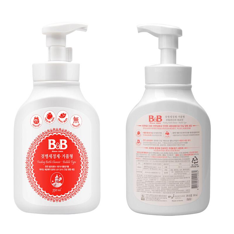 保宁韩国进口婴儿奶瓶清洁剂果蔬清洗剂泡沫型瓶装550ml