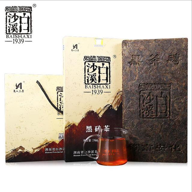 湖南特产茶叶 传统安化安华黑茶 正宗白沙溪经典老茶砖 黑砖茶2kg