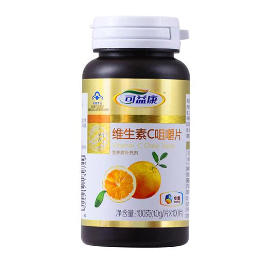 中宏可益康维生素C 咀嚼片100片/瓶