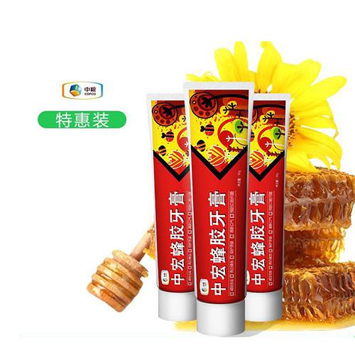 中粮 中宏 蜂胶牙膏90g