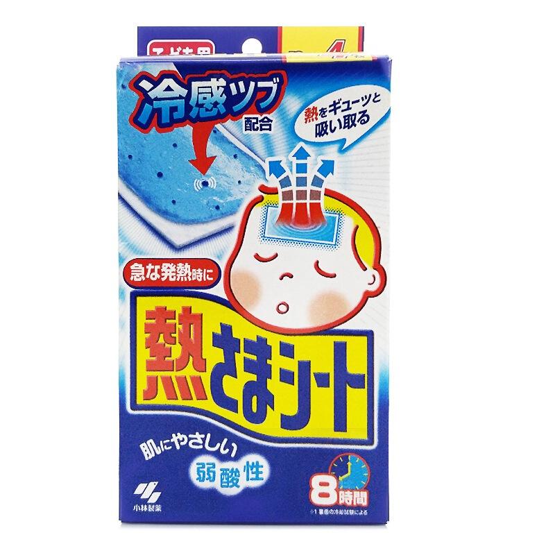 小林制药(KOBAYASHI) 小林退热贴儿童蓝色16片 日本进口宝宝物理降温退烧贴冰宝贴