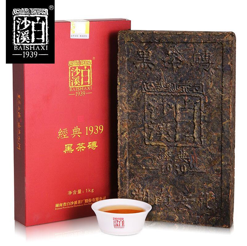 湖南特产安化黑茶 白沙溪陈年份传统黑茶砖 经典1939黑砖茶1kg