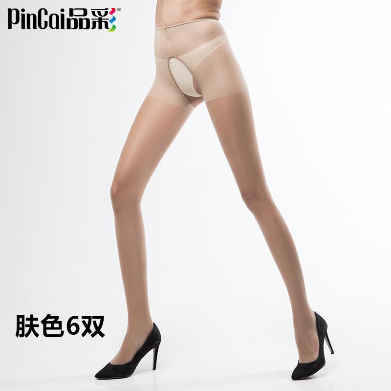 品彩【3双装】12D火辣双面雕空性感免脱包芯丝连裤袜