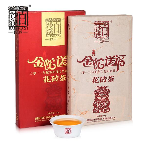 湖南特产 安化黑茶白沙溪花砖农历蛇年生肖纪念茶砖 金蛇送福 蛇年纪念茶
