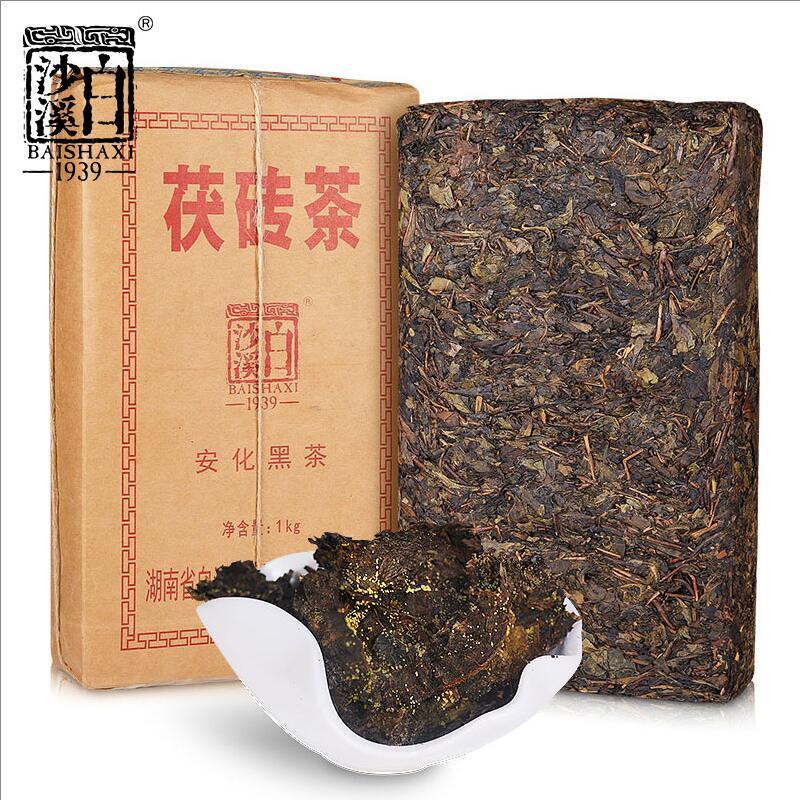 湖南茶叶安化黑茶白沙溪无烟型原叶清香传统手筑金花茯砖茶1kg