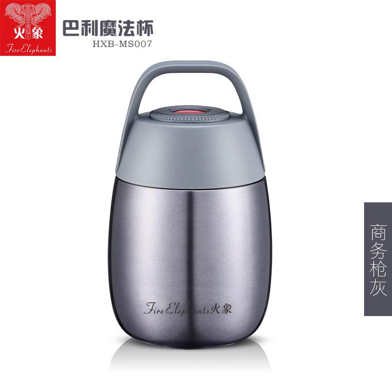 火象  450ML巴利魔法杯(焖烧杯)HXB-MS007