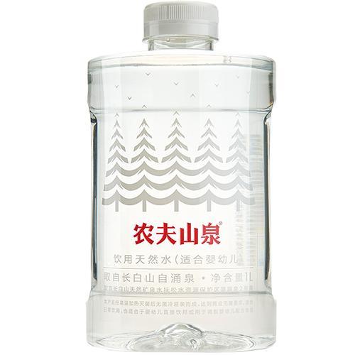 【整箱优惠】农夫山泉饮用天然水1L*12(适合婴幼儿)
