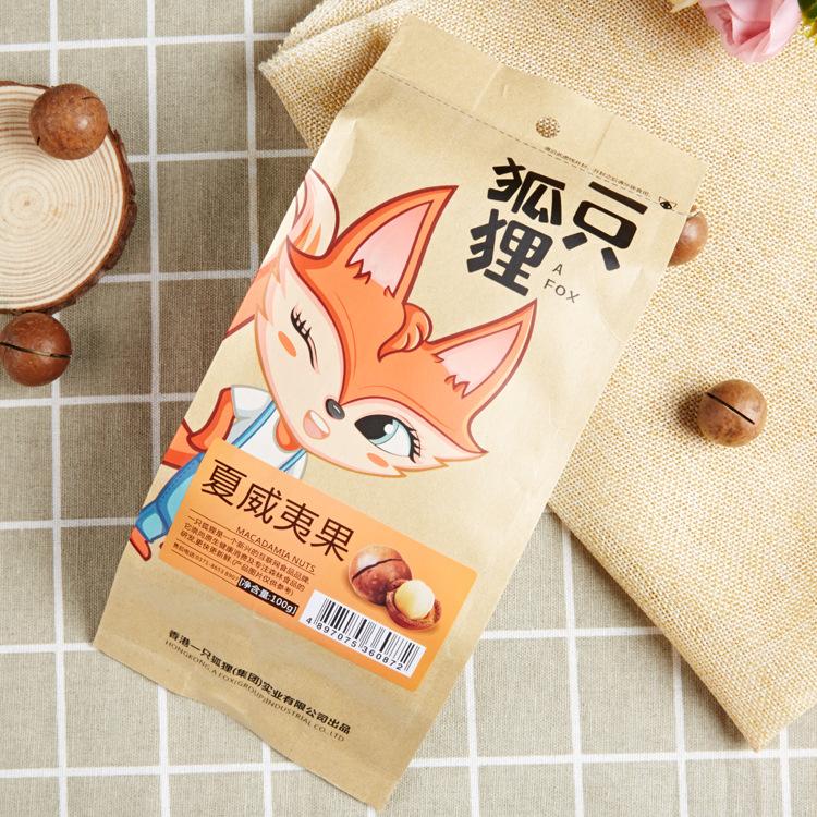 一只狐狸 夏威夷果100g*3袋  休闲办公零食