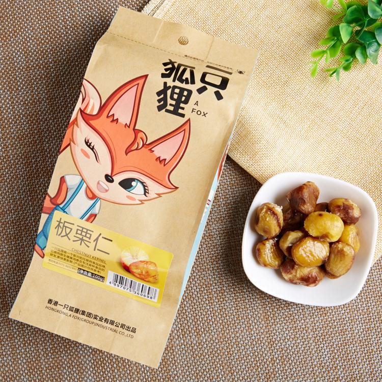 一只狐狸 板栗仁100g*3袋  休闲办公零食