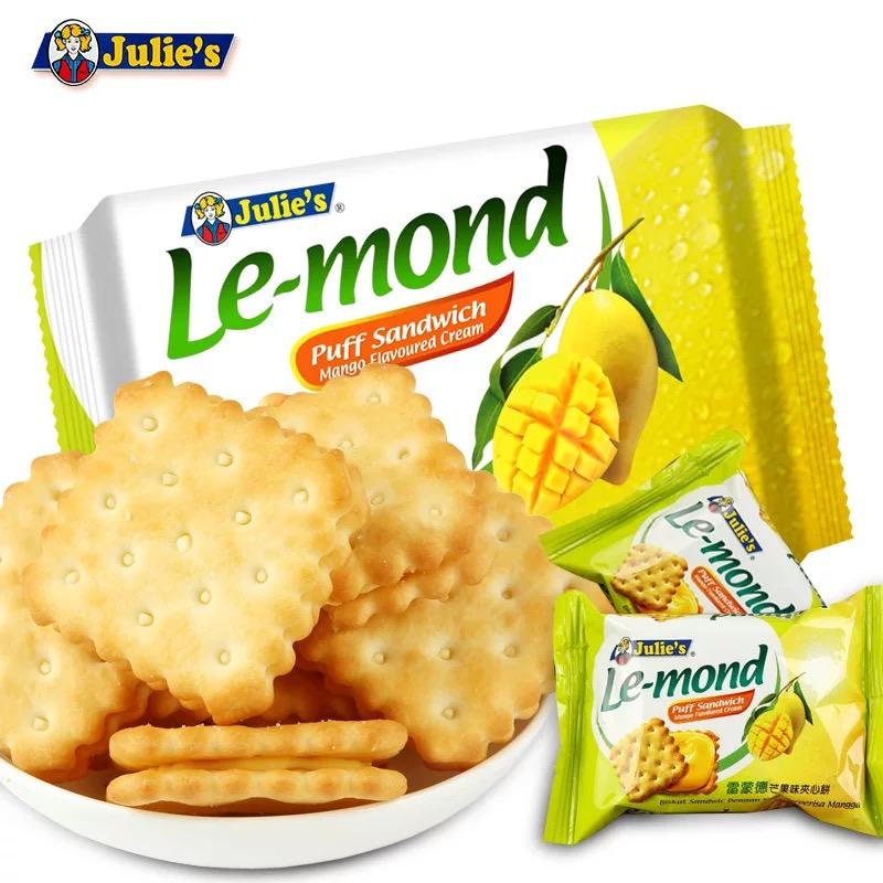 马来西亚进口零食饼干julies茱蒂丝雷蒙德芒果味饼干180g*4袋