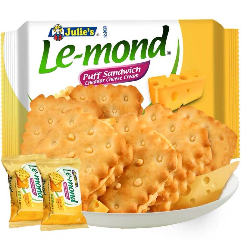 马来进口饼干零食Julies/茱蒂丝雷蒙德散装芝士乳酪夹心饼干180g*4袋