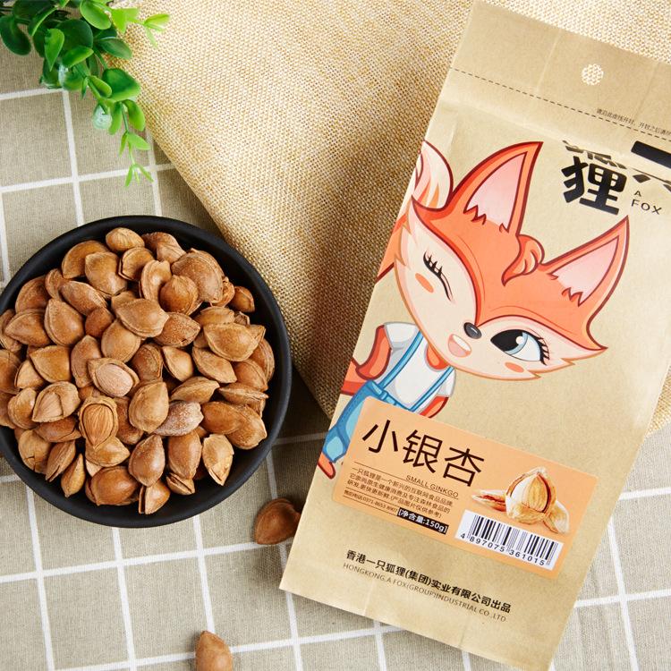 一只狐狸  小银杏150g*6袋  休闲办公零食