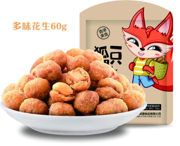 一只狐狸  多味花生60g*6袋  休闲办公零食